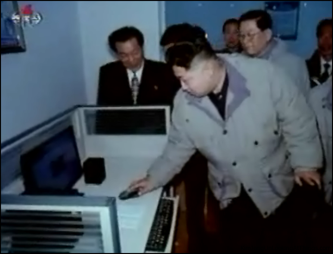 kim jong un looking at computer