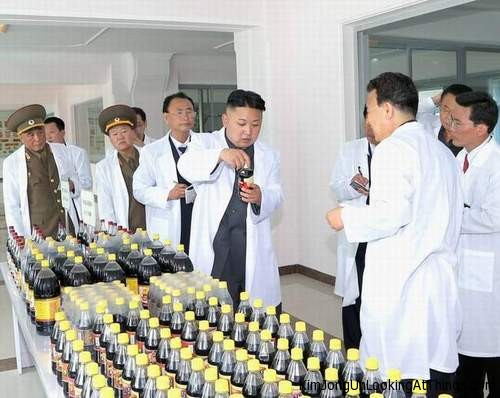 kim jong un looking at coke